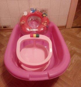 Ванночка,стульчик и круг для купания.