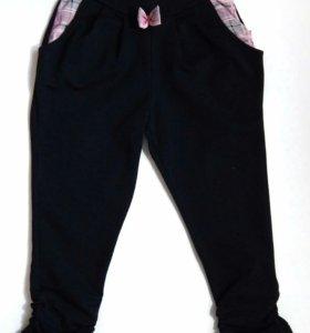 брюки футер с лайкрой 110-116
