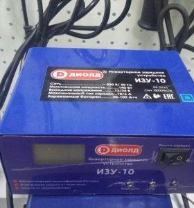 Зарядное устройство ИЗУ-10