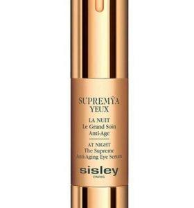 Sisley SUPREMYA YEUX - Крем сыворотка для глаз