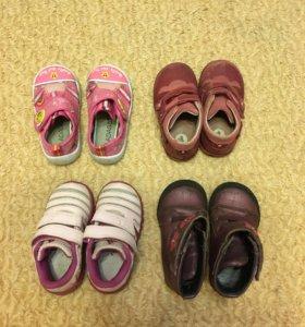 Детская обувь весна лето осень
