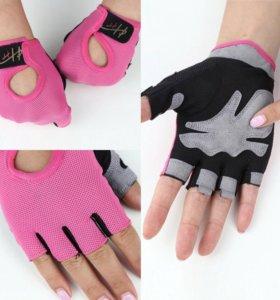 Стильные спортивные перчатки!