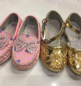 Красивые туфельки размер 22