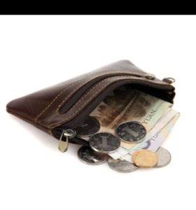 Кожаный мужской кошелёк