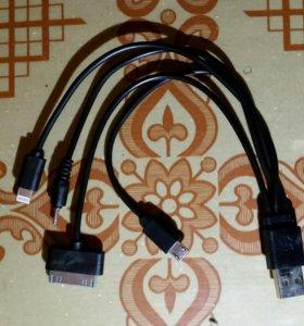 Переходник USB