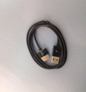Кабель для зарядки планшета ASUS