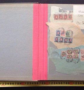 Альбом с конвертами и вырезками от Царской России