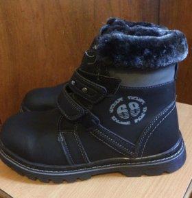 Детские зимние ботинки 36-37рр
