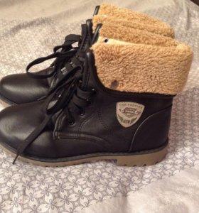 Ботинки зимние новые!