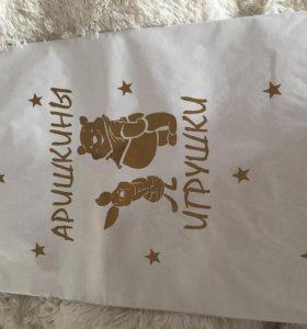 Пакет мешок для игрушек именной