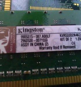 Оперативная память ddr 2. 6 от по 1гб,6 шт по 256