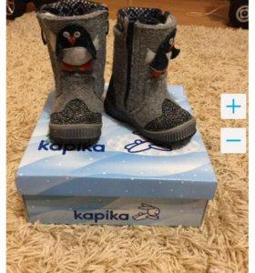 Зимние сапожки Kapika