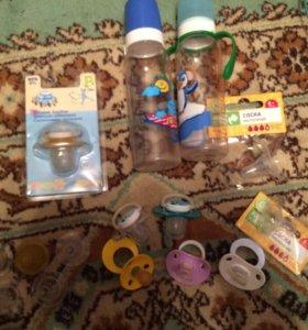 Бутылки и пустышки
