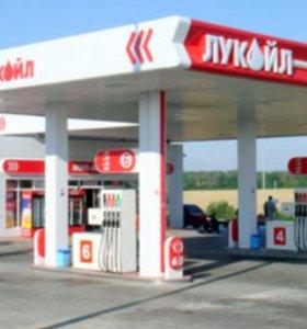 Продажа дизельного топливо!!!