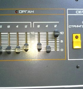 Синтезатор-стринг