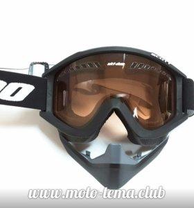 Очки cнегоходные BRP Ski-Doo Trail 4479460090