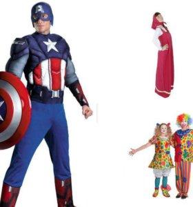 Супергерои, Клоуны, Маша и Медведь