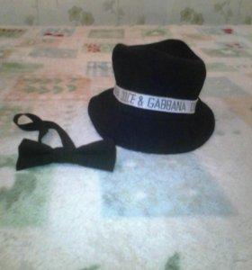 Шляпа и бабочка