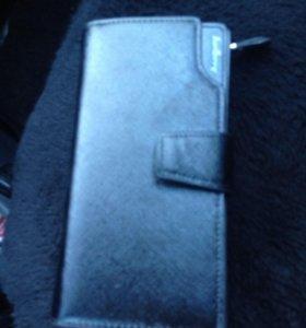 Мужской клач (кошелёк)