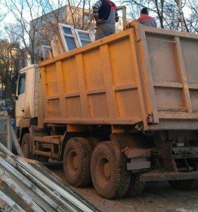 Вывоз строительного мусора .