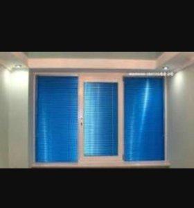Жалюзи горизонтальные, синего цвета,ширина 58 см