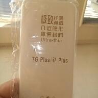 Чехолы к Iphone 7 и 7plus