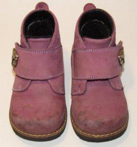 Ботинки comfort point