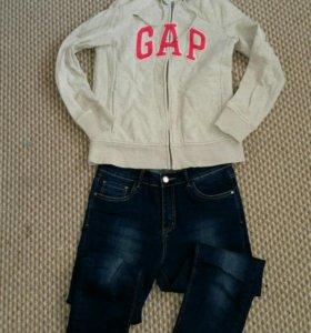 Кофта и джинсы 46-48