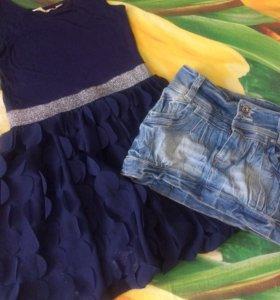 Платье 200₽ юбка 200₽две вещи 300₽