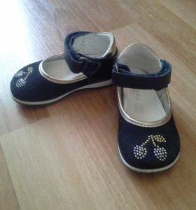 Детские туфли 20 размер.
