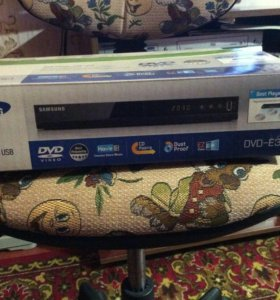 DvD Player with USB