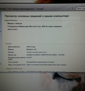 Ноутбук Asus N53SM ssd Samsung.