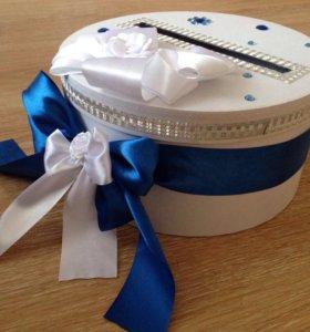 Коробка для подарочных конвертов