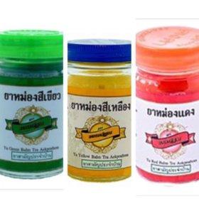 Бальзамы для кожи Тайланд