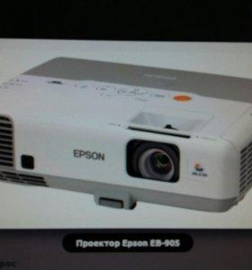 Проектор Epson EB905
