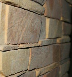 """Искусственный камень """"Грот"""" 0.85м2/уп"""