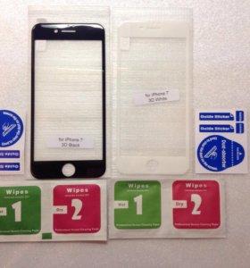 Защитное стекло на iPhone 7 3D