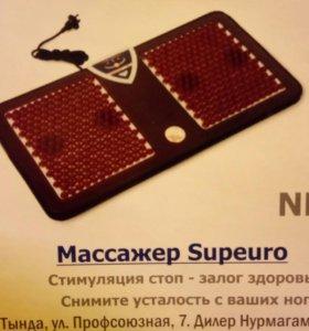 Массажер Нуга Бест