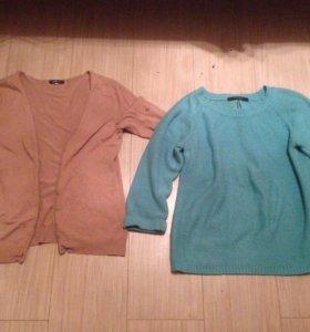 Кардиган и свитер