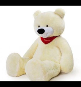 Медведь 2м