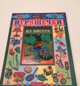 Книги для детского творчества