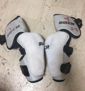 Налокотники хоккейные