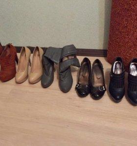 Обувь ,туфли,ботильоны..