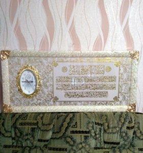 Картина- часы мусульманская
