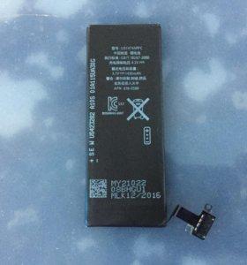 Аккумуляторные батареи для iPhone 4S
