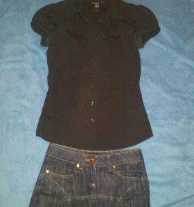 Кардиган,  джемпер, рубашка