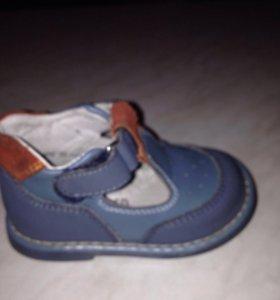 Обувь детская для мальчиков