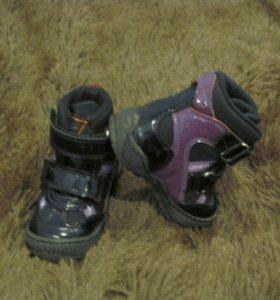 Ботинки Minimen 13,5см состояние новых