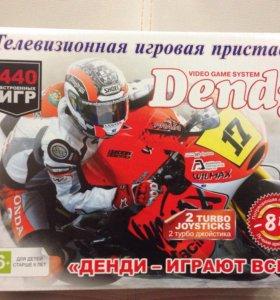 Приставка Dendy (440 Игр)