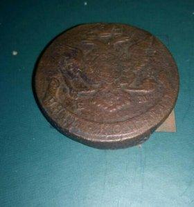 Царская монета 5 копеек 1770 год